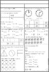 Year One Daily Maths Revision Book 2 by Lauren Fairclough