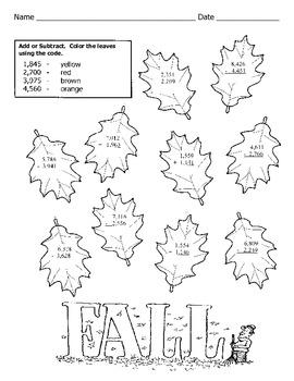 Subtraction Worksheets » Fun Subtraction Worksheets