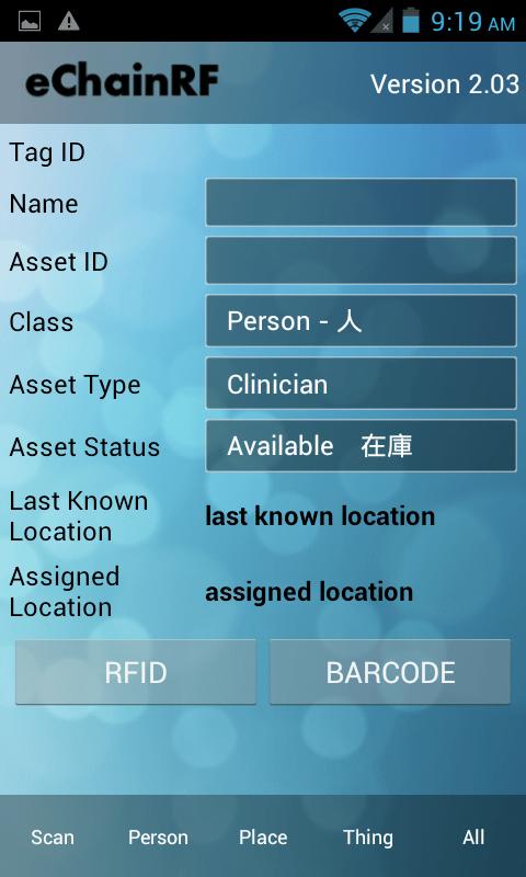 Scan UHF RFID Tag