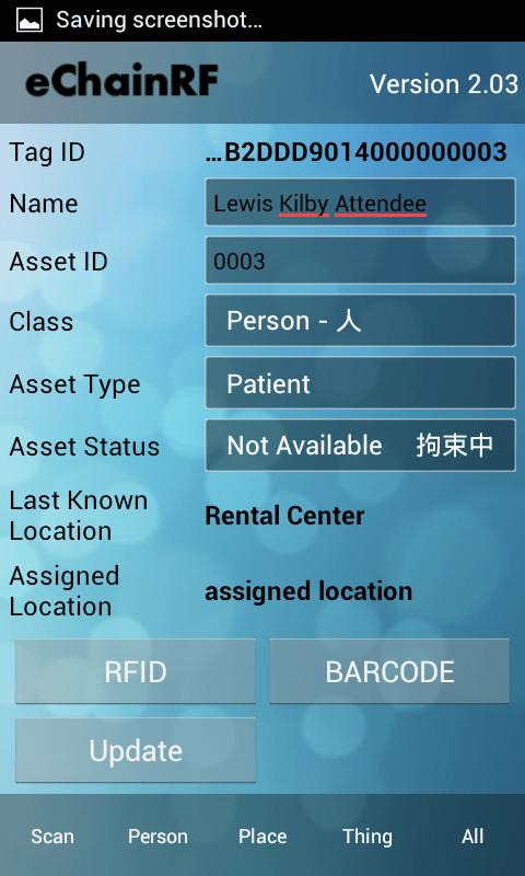 Asset Information Retrieved from Portal