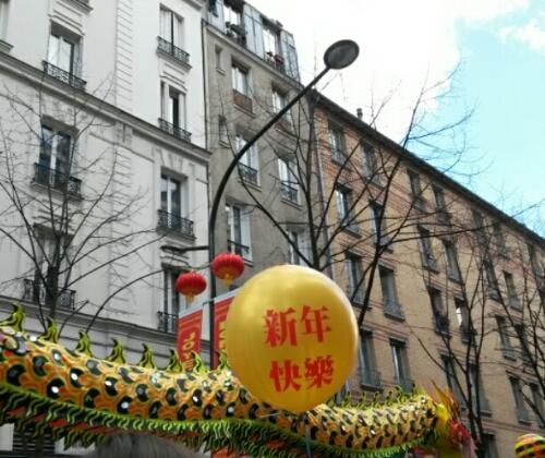 Souvenirs du défilé du Nouvel an (Paris 13) (4/6)