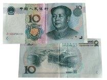 10 juanów