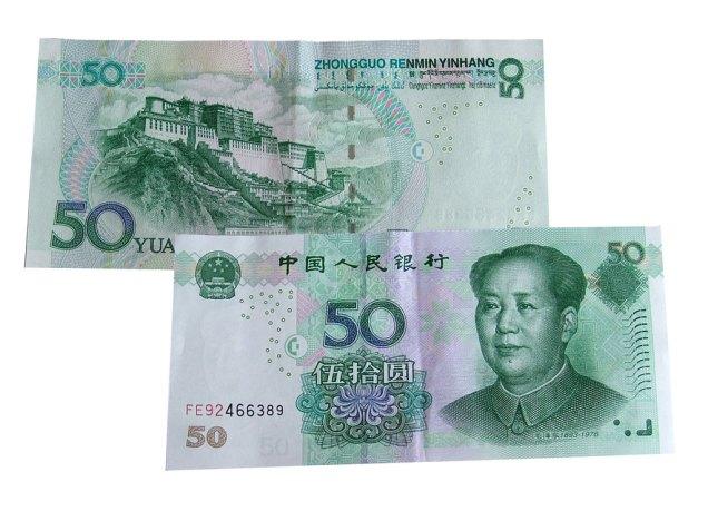50 juanów