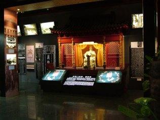 Brama ZhengYangMen