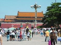 Brama Tiananmen