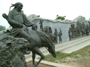 Most Marco Polo 卢沟桥