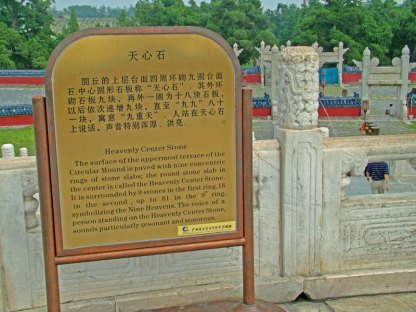 temple_of_heaven_18