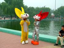 Wesołe Miasteczko w Pekinie