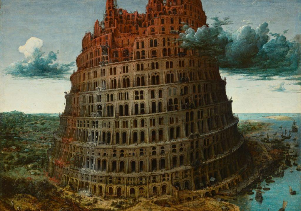 ブリューゲル「バベルの塔」