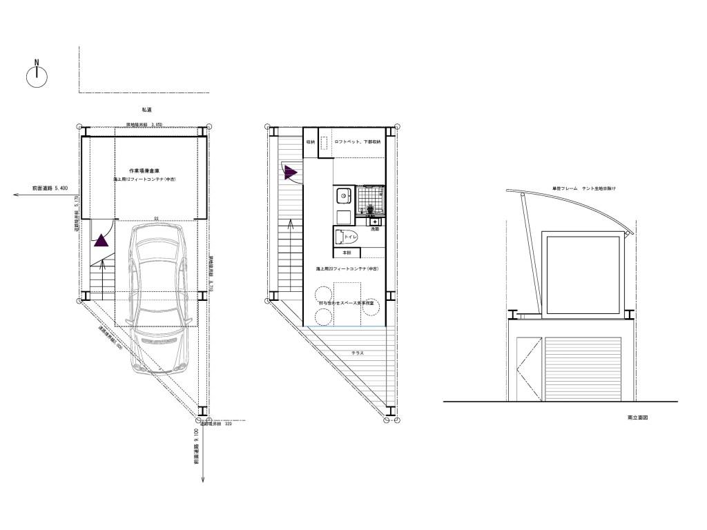狭小住宅新築案1
