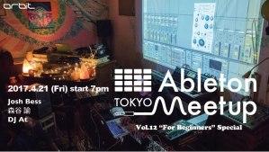Ableton Meetup Tokyo Vol.12