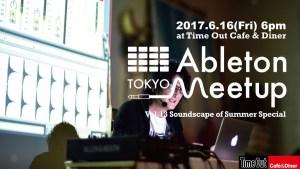 Ableton Meetup Tokyo Vol.13