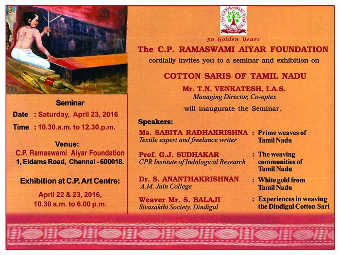 handloom exhibition April 23