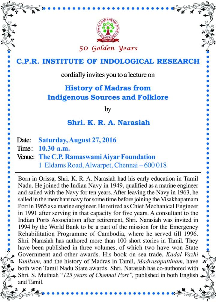 Narasiah-invitation-mail