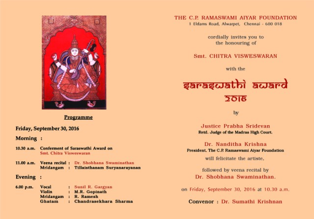 saraswathi-award-invitation_2016-mail
