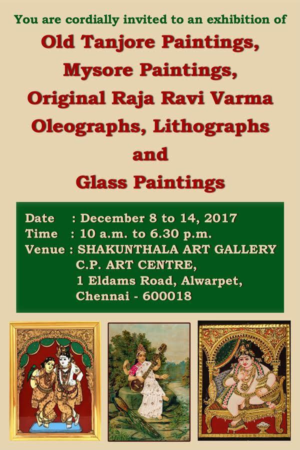exhibit of paintings.jpg