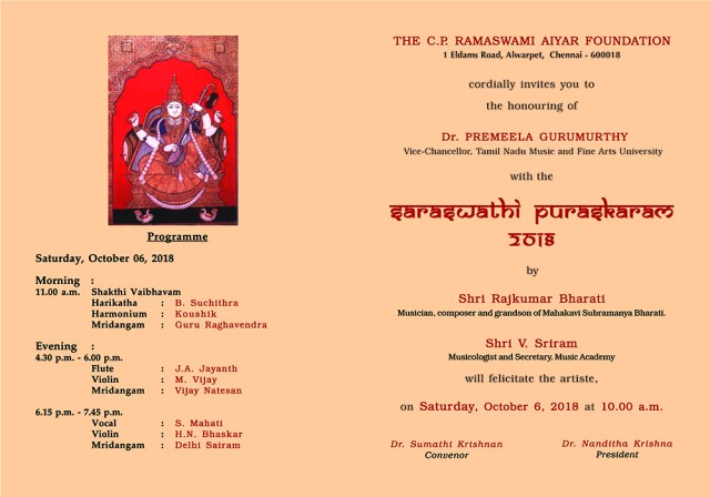 smallersizesaraswathi award Invitation_2018-mail