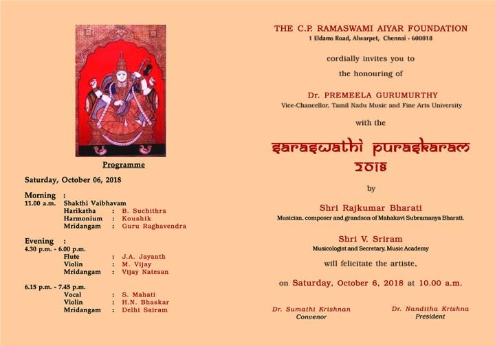 smallersizesaraswathi award Invitation_2018-mail
