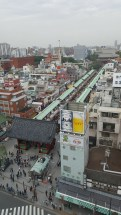 View from Asakusa Tourist Information Centre