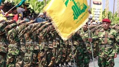صورة موريتانيا تصنف حزب الله تنظيما إرهابيا وتندد بدوره في زعزعة استقرار المنطقة العربية