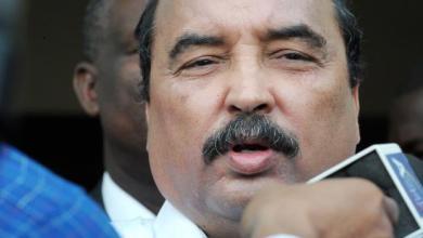 صورة إتهامات لوالي الحوض الغربي بإستغلال السلطة ( شكوى إلى رئيس الجمهورية )