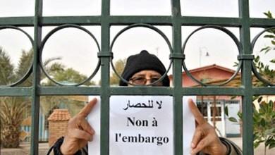 صورة بين الجزائر و المغرب : خنادق العار !