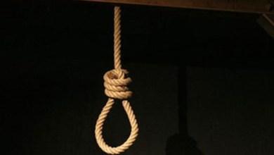 صورة جكني / إنتحار فتاة في بلدية المبروك