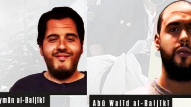"""صورة """"داعش"""" يكشف عن منفذي هجمات بروكسل"""