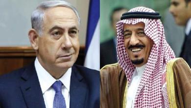 """صورة فضيــحة / الملك السعـودي """"سلمان بن عبد العزيز  موّل الحملة الانتخابية لرئيس حزب العمل الإسرائيلي"""