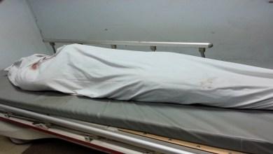 صورة جريمة قتل بشعة في بلكصر