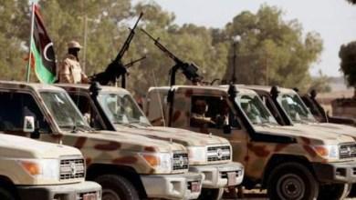 صورة ليبيا : ميليشيا إرهابية تغتال  ضابطة في الشرطة