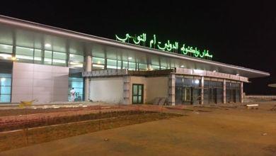 صورة الحكومة تخطط لأكبر إحتفـال في تاريخ البلد لإستقبال ضيوف قمة نواكشوط