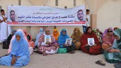 صورة أهالي الشاب زيني ولد الخليفة أمام الرئاسة للمطالبة بإعادة التحقيق في وفاة إبنهم