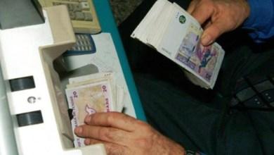 صورة خبير إقتصادي يحذر: تونس تسير نحو الإفلاس