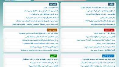 صورة قراصنة يحجبون موقع موريتانيا الآن