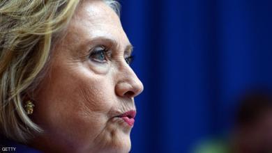 """صورة تحقيق فيدرالي مع هلاري كلينتون بشأن استخدام """"بريدها الشخصي"""""""