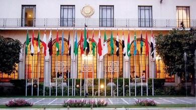 صورة القدس العربي : موريتانيا تسعى لتكون رئاستها للجامعة العربية مختلفة