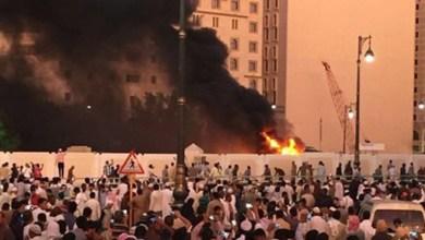 صورة في سابقة من نوعها .. إنتحاري يفجر نفسه قرب الحرم النبوي الشريف بالمدينة المنورة