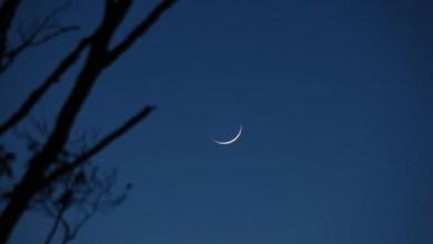 صورة موريتانيا : الأربعاء أول أيام عيد الفطــر المبارك