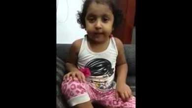 صورة طفلة هندية  عمرها ثلاث سنوات تحفظ القرآن بطريقة مدهشة  .. (فيديو)
