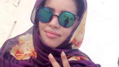 """صورة ناشطة شبابية في حراك """" ماني شاري كزوال"""" تتعرض للتحرش الجنسي من طرف الشرطة"""