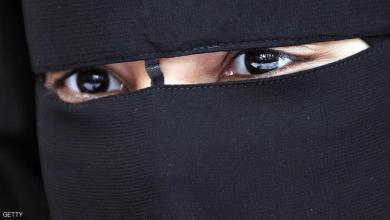 صورة ألمانيا.. منع مدرسة مسلمة من ارتداء النقاب أثناء التدريس