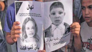 صورة مطالبات بتطبيق عقوبة الإعدام ضد خاطفي الأطفال في الجـزائر