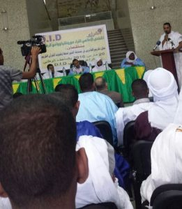 المسابقة القرآنية بمسجد الرضوان التي ترعاها الجمعية