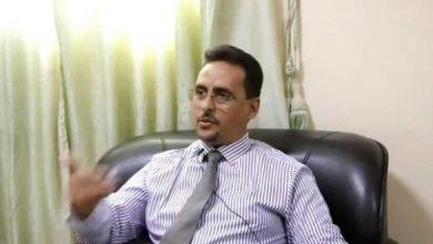صورة السعودية : اعتقال الأمين العام لوزارة الصحة الموريتانية و ثلاثة مسؤولين