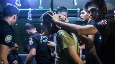 صورة تركيا : الإفراج عن 26 ألف شخص  تحت الإشراف القضائي متهمون بالمشاركة في الإنقلاب