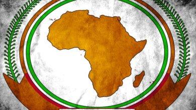 صورة الإتحاد الإفريقي يقرر معاقبة  موريتانيا