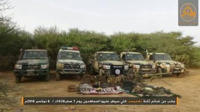 صورة مالي : حركة أنصار تعرض صور سيارات عسكرية وأسلحة إستولت عليها من الجيش المالي