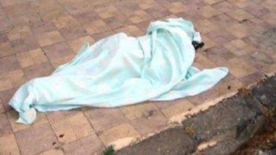 صورة نواكشوط : إنتحار فتاة داخل حمام منزل  في مقاطعة عرفات