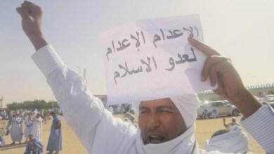 صورة الشرطة تفرق آلاف المتظاهرين في ساحة ابن عباس مطالبين بإعدام ولد أمخيطير
